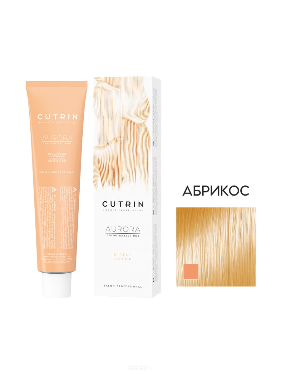 Купить Cutrin, Тонирующий краситель с прямыми пигментами Aurora Direct Color, 100 мл (10 оттенков) Абрикос (пастельно-оранжевый)