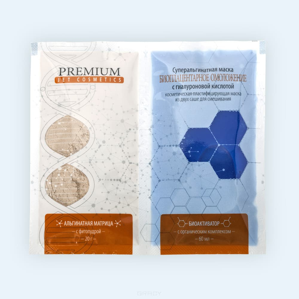Premium, Суперальгинатная маска Биоплацентарное омоложение с гиалуроновой кислотой, матрица 20 г + гель 60 мл premium суперальгинатная маска tone corrector с гиалуроновой кислотой матрица 20 г гель 60 мл