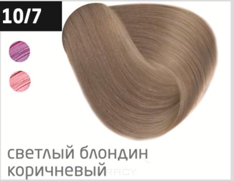 OLLIN Professional, Безаммиачный стойкий краситель для волос с маслом виноградной косточки Silk Touch (42 оттенка) 10/7 светлый блондин коричневый  - Купить