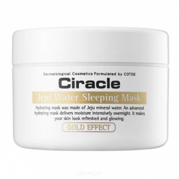 Купить Ciracle, Маска для лица ночная минеральная СР Moisture Jeju Water Sleeping Mask, 80 мл