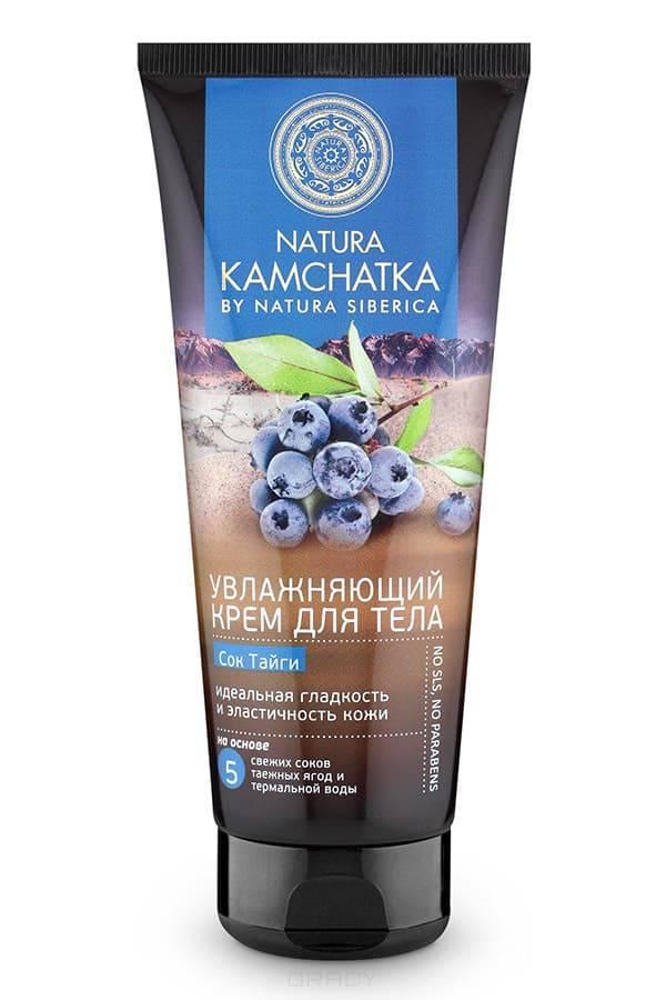 Крем для тела увлажняющий Сок Тайги идеальная гладкость и эластичность кожи Kamchatka, 200 млОписание:&#13;<br> &#13;<br> Natura Kamchatka Крем для тела Сок Тайги идеальная гладкость и эластичность кожи, 200 мл. Свежий сок арктической клюквы, рябины и брусники насыщает кожу витаминами и оказывает превосходный лифтинг-эффект, улучшает тонус и эластичность.Ароматный сок таежных ягод облепихи и морошки обогащает кожу витаминами и питательными веществами, прекрасно тонизирует, дарит упругость и эластичность. Термальная вода камчатских гейзеров богата минералами, которые продлевают молодость кожи. &#13;<br> &#13;<br> Особенности состава:&#13;<br> &#13;<br> На основе свежих соков 5 таежных ягод и термальной воды 5 таежных ягод и термальной воды: (*) - органические ингредиенты (WH) - органические экстракты дикорастущих растений Сибири (PS) - производное масла сибирского кедра (HR) – производное масла алтайской облепихи.&#13;<br> &#13;<br> Способ применения:&#13;<br> &#13;<br> Нанесите крем по мере необходимости массирующими движениями до полного впитывания.&#13;<br> &#13;<br> Активные компоненты:&#13;<br> &#13;<br> Aqua, Butyrospermum Parkii Butter, Cetearyl Alcohol, Coco-Capry...<br>