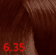 Купить Revlon, Перманентный краситель без аммиака Revlonissimo Color Sublime, 75 мл (51 оттенок) 6.35 темный блондин золот-махагоновый