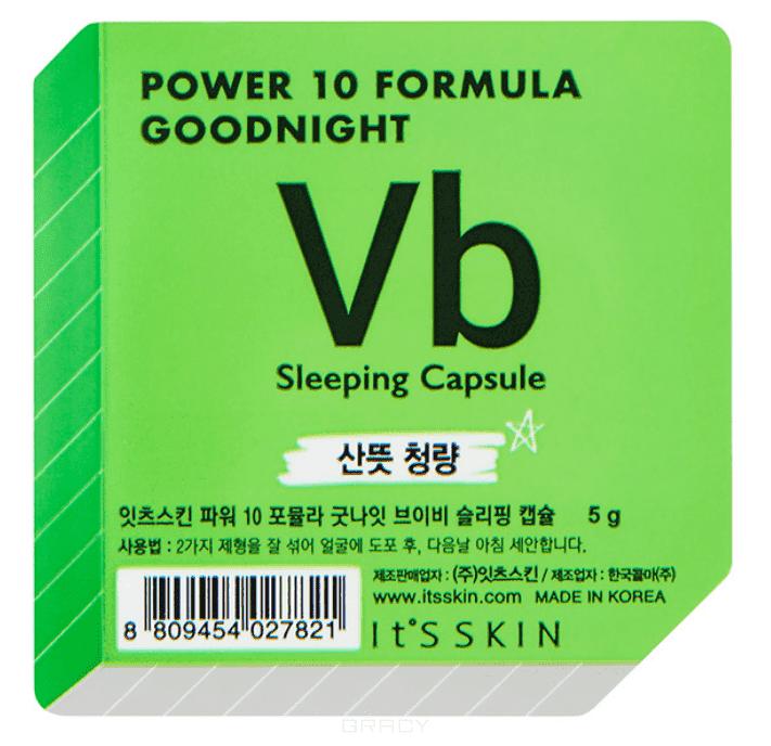 Купить It's Skin, Power 10 Formula Goodnight Sleeping Capsule VB Ночная маска-капсула для проблемной кожи Пауэр 10 Формула Гуднайт Итс Скин, 5 г