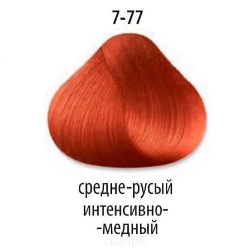 Constant Delight, Краска для волос Констант Делайт Trionfo (палитра 74 цвета), 60 мл 7-77 Средний русый интенсивный медный constant delight крем краска delight trionfo 7 42 средний русый бежевый пепельный 60 мл