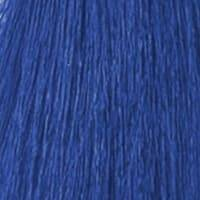 Cutrin, Тонирующая краска для волос Reflection Fireworks Direct Color (5 оттенков), 75 мл, 75 мл Цвет: ФиалкаColor - краски и оксиды<br><br>