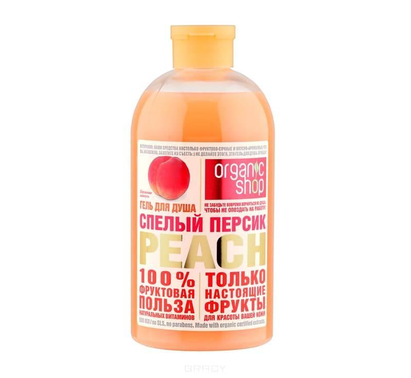 Гель для душа Спелый персик Home Made, 500 млОписание:&#13;<br> &#13;<br> Ароматный гель для душа спелый персик peach нежно очищает кожу, не пересушивая её. Обогащенная органическими фруктовыми экстрактами формула насыщена витаминами и питательными маслами. В составе геля нет ни сульфатов, ни парабенов – поэтому он не сушит кожу.&#13;<br> &#13;<br> Способ применения:&#13;<br> &#13;<br> Небольшое количество геля нанести на влажную кожу, вспенить и тщательно смыть водой.&#13;<br> &#13;<br> Состав:&#13;<br> &#13;<br> Aqua with infusions of Organic Prunus Persica Fruit Extract (органический экстракт персика), Organic Prunus Armeniaca Fruit Extract (органический экстракт абрикоса), Sodium Coco-Sulfate, Lauryl Glucoside, Cocamidopropyl Betaine, Glycerin, Polyquaternium-7, Sodium Chloride, Styrene/Acrylates Copolymer, Kathon, Citric Acid, Parfum, CI 15985, CI 14720, Limonene, Amyl Cinnamal.<br>