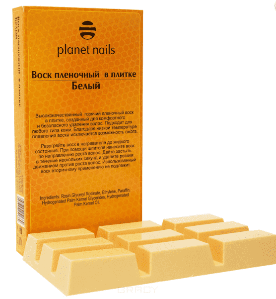 Planet Nails, Воск горчий пленочный в плитке белый, 500 гВоск пленочный<br><br>