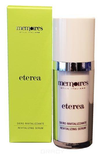 Купить Memoires, Осветляющая сыворотка Revitalizing serum Siero Rivitalizzante Eterea, 30 мл