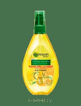 Garnier, Масло для тела Skin Naturals Антицеллюлитное Ультра-упругость, 150 мл антицеллюлитное масло для массажа отзывы