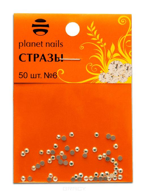 Planet Nails, Стразы в пакете №6, 50 шт (2 цвета), 50 шт, ГолографияДизайн для ногтей<br><br>