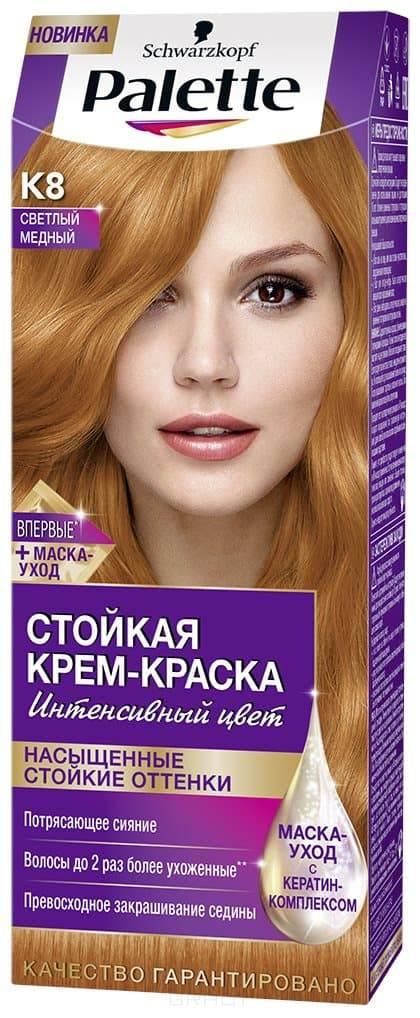 Купить Schwarzkopf Professional, Краска для волос Palette Icc, 50 мл (40 оттенков) К8 Светло-медный