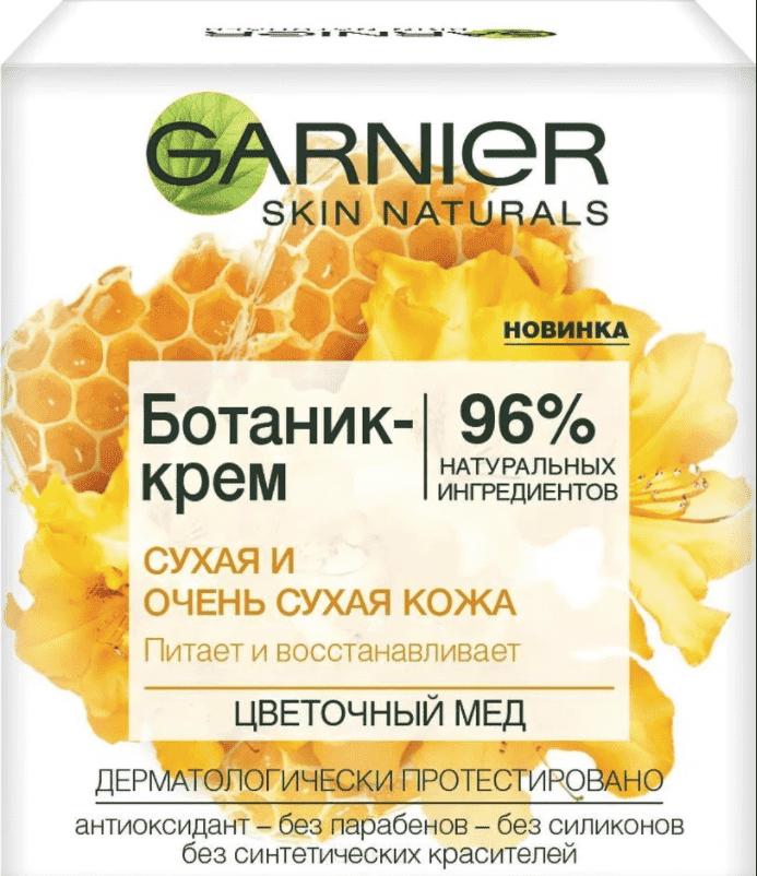 Garnier, Ботаник-крем Мёд для сухой и очень сухой кожи Basic Care, 50 мл крем для рук для очень сухой кожи интенсивный уход garnier 100 мл