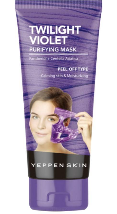 Купить Yeppen Skin, Маска пленка очищающая, увлажняющая Twilight Violet Purifying Mask- Peel-off Type, 100 мл