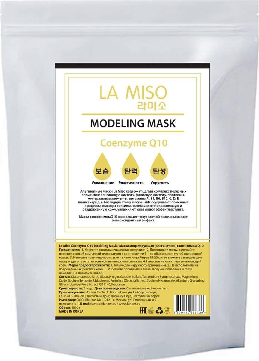 La Miso, Modeling Mask Coenzyme Q10 Маска для лица моделирующая (альгинатная) с коэнзимом, для зрелой кожи, 1 кг все цены