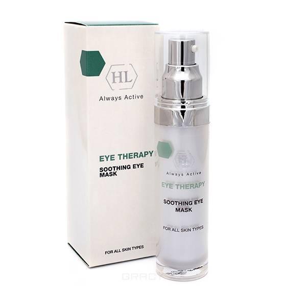 Holy Land, Увлажняющая тонизирующая маска с витаминами и экстрактами лекарственных растений Eye Therapy Soothing Eye Mask, 30 мл