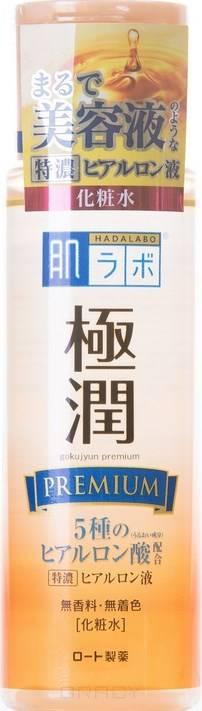 Купить Hadalabo, Суперувлажняющий лосьон для лица на основе 5 видов гиалуроновой кислоты Gokujyun Premium Lotion, 170 мл