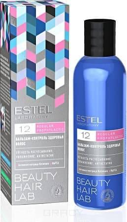 Купить Estel, Beauty Hair Lab Бальзам-контроль здоровья волос Эстель, 250 мл