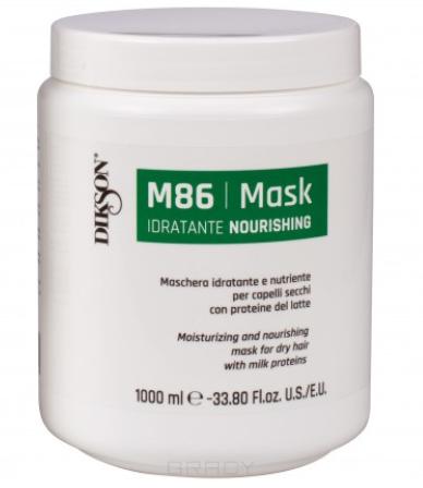 Купить Dikson, Увлажняющая и питательная маска для сухих волос с протеинами молока SM Line Nourishing M86, 1 л
