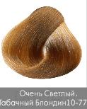 Купить Nirvel, Краска для волос ArtX профессиональная (палитра 129 цветов), 60 мл 10-77 Табачный очень светлый блондин