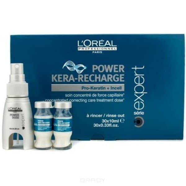 Концентрированная корректирующая монодоза-уход для поврежденных волос Serie Expert Pro Keratin Refill Power Kera-Recharge, 30 х 10 мл лореаль сильвер