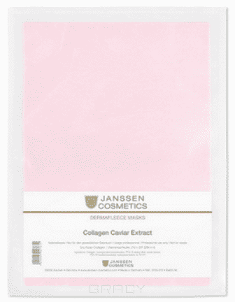 Janssen, Коллаген с экстрактом икры (ярко-розовый) arnaud курс ампульный с экстрактом икры 10х1мл