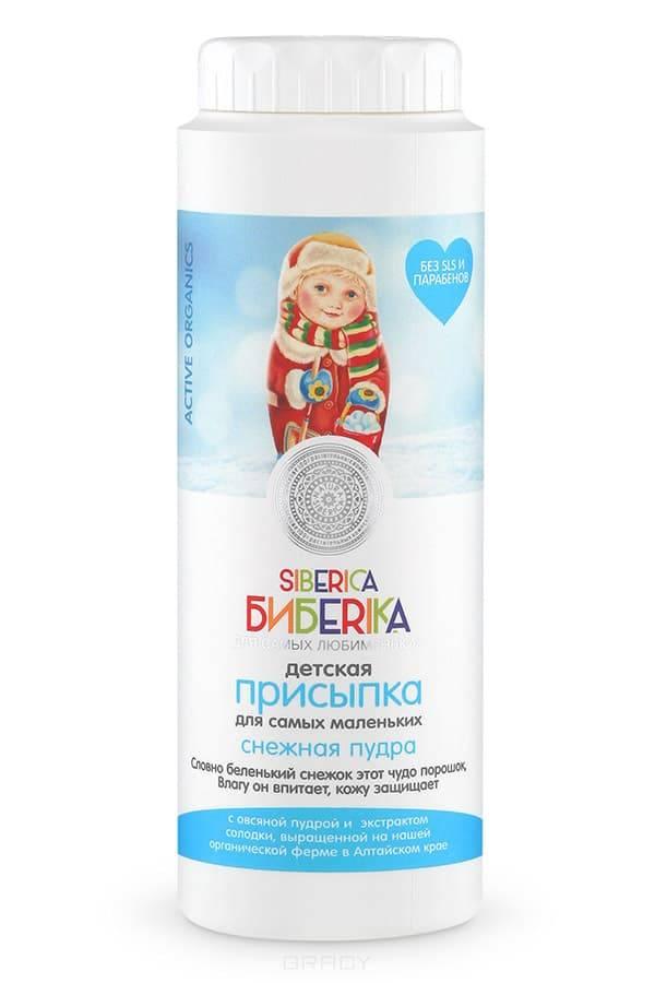 Присыпка для самых маленьких Снежная пудра Siberica Бибеrika, 100 говсяная пудра&#13;<br>экстракт солодки&#13;<br>экстракт шалфея&#13;<br> &#13;<br> Ваш любименький малыш нуждается в трепетном уходе и нежной заботе! Подарите ему всё самое лучшее, что даёт нам природа. Детская присыпка прекрасно впитывает излишнюю влагу, сохраняя кожу Вашего малыша сухой и здоровой. Создает на коже защитный барьер, обладает антисептическим действием. Натуральный состав присыпки подходит даже для самой чувствительной кожи. Овсяная пудра – природный абсорбент, который эффективно поглощает влагу, смягчает и предотвращает трение и натирание между кожей и подгузником. Органический экстракт солодки защищает нежную кожу малыша от воспалений и опрелостей. Органический экстракт шалфея – оказывает противовоспалительное и успокаивающее действие, снимает зуд и покраснения.&#13;<br> &#13;<br>После купания нанести присыпку на кожу малыша, уделяя особое внимание складочкам. Аккуратно удалить излишки. Не допускать попадания продукта в рот и нос ребенка. Подходит для малышей с рождения.<br>