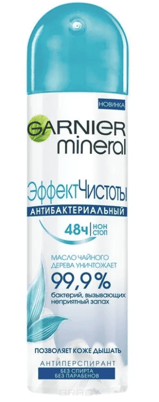 Garnier, Дезодорант спрей Mineral Эффект Чистоты, 150 мл garnier дезодорант спрей эффект чистоты 150 мл