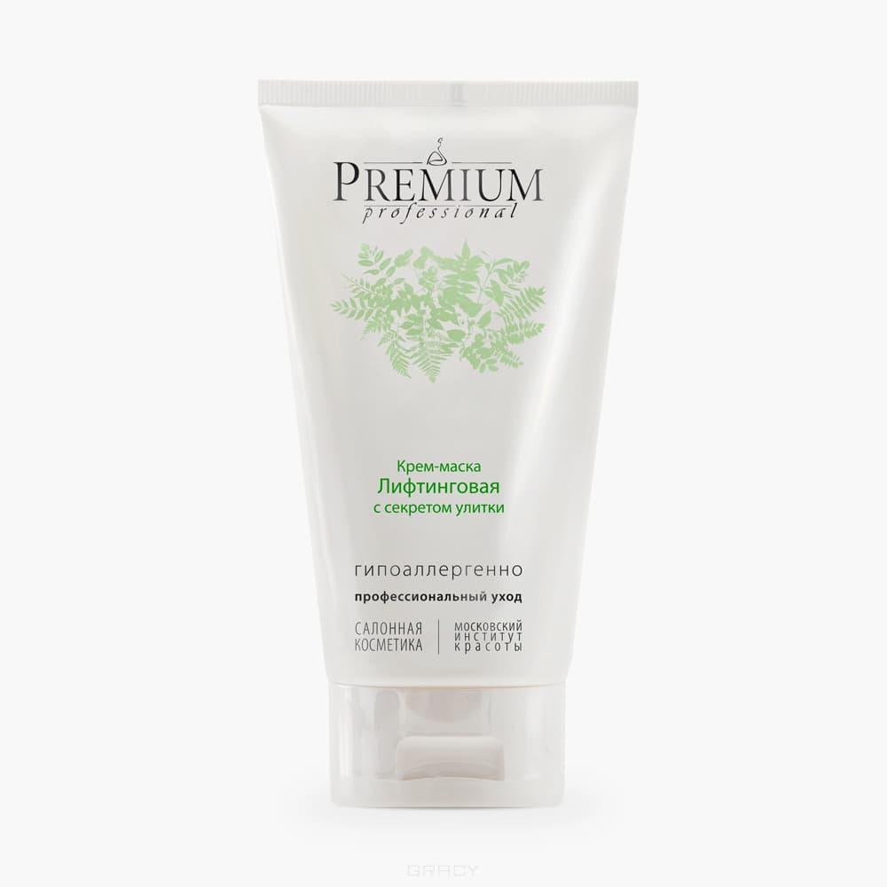 Premium, Крем-маска Лифтинговая с секретом улитки, 150 мл крем premium крем маска ночная secret mask c секретом улитки 50 мл