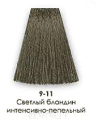 Купить Nirvel, Краска для волос ArtX (палитра 129 цветов), 60 мл 9-11 Светлый блондин интенсивно-пепельный