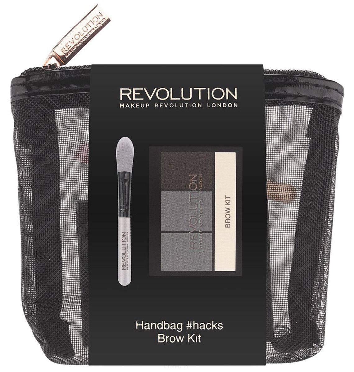 MakeUp Revolution, Набор для макияжа Handbag #Hacks Brow Kit makeup revolution набор для макияжа handbag hacks contour duo