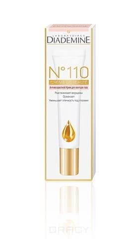 Diademine, Антивозрастной крем для кожи вокруг глаз Creme De Beaute №110, 15 млСредства для кожи вокруг глаз<br><br>