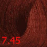 Revlon, Безаммиачная краска для волос Тон в тон YCE Young Color Excel, 70 мл (51 оттенок) 7-45 медный махагон revlon безаммиачная краска для волос тон в тон yce young color excel 70 мл 51 оттенок 5 56 красный махагон