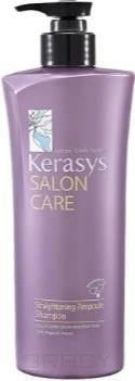 Купить Kerasys, Шампунь для волос Гладкость и блеск Salon Care, 470 мл