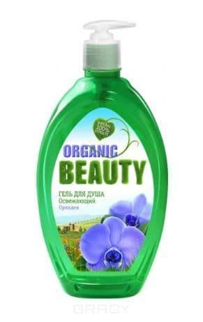 Organic Beauty, Гель для душа Освежающий, орхидея, 1 л гель для душа organic therapy агент