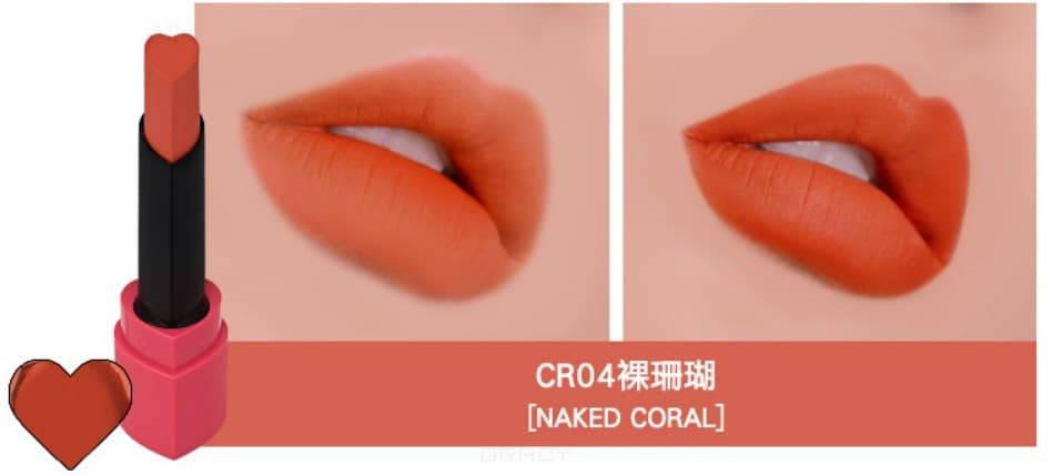 Holika Holika, Heart Crush Matt Lipstick Матовая помада, 1,8 г (7 тонов) Холика Холика Тон CR04, коралловый, Naked Coral матовая помада харт краш heart crush matt lipstick 1 8 г 7 тонов