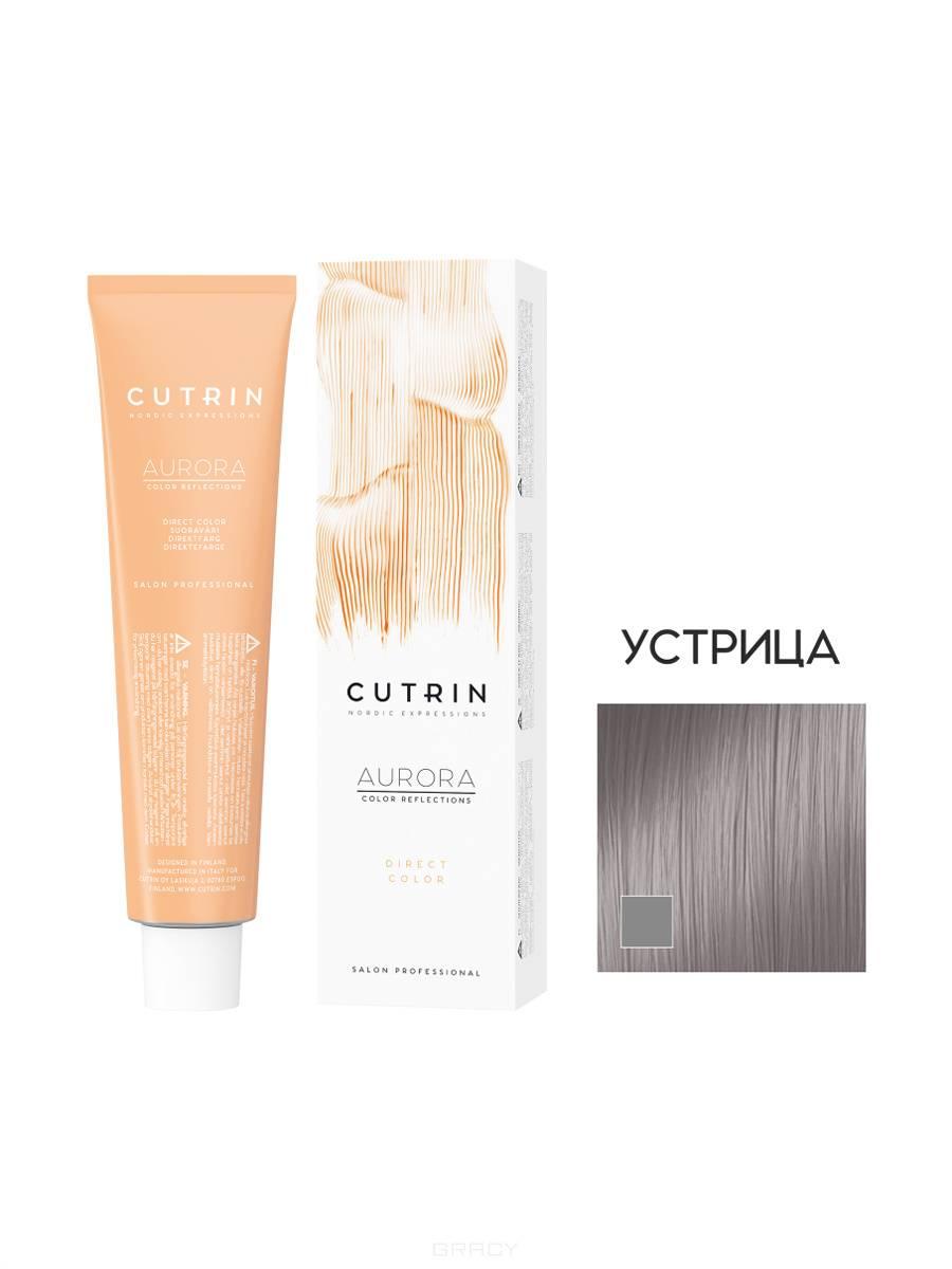 Купить Cutrin, Тонирующий краситель с прямыми пигментами Aurora Direct Color, 100 мл (10 оттенков) Устрица (пастельно-серый)