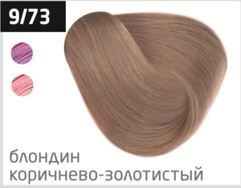 OLLIN Professional, Безаммиачный стойкий краситель для волос с маслом виноградной косточки Silk Touch (42 оттенка) 9/73 блондин коричнево-золотистый  - Купить
