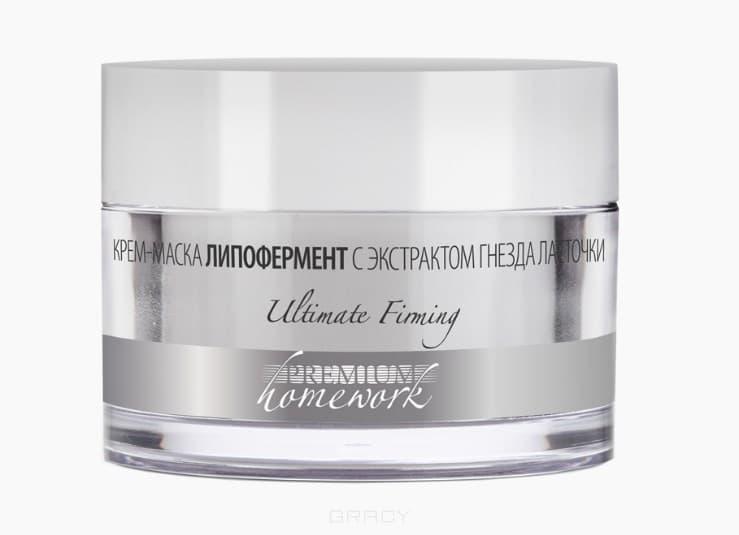 Premium, Крем-маска ЛипоФермент с экстрактом гнезда ласточки, 50 мл
