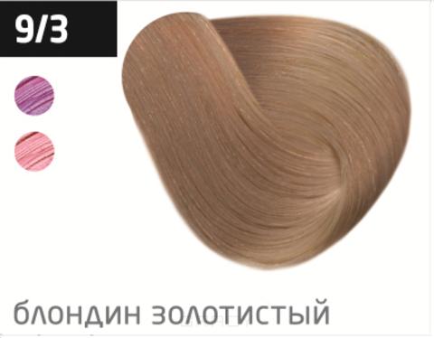 Купить OLLIN Professional, Перманентная стойкая крем-краска с комплексом Vibra Riche Ollin Performance (120 оттенков) 9/3 блондин золотистый