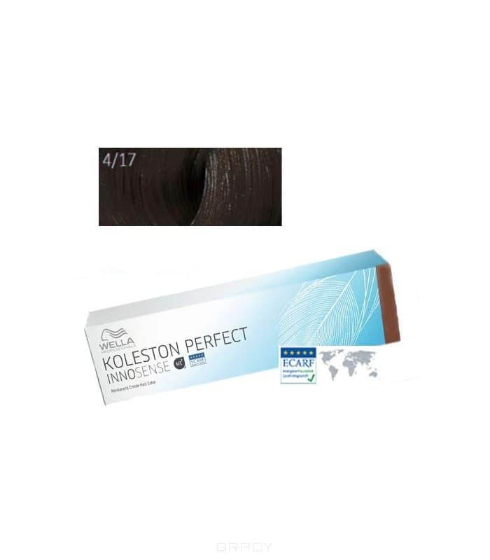 Wella, Стойка крем-краска Koleston Perfect Innosense, 60 мл 4/17 коричневый пепельно-коричневыйColor Touch, Koleston, Illumina и др. - окрашивание и тонирование волос<br><br>