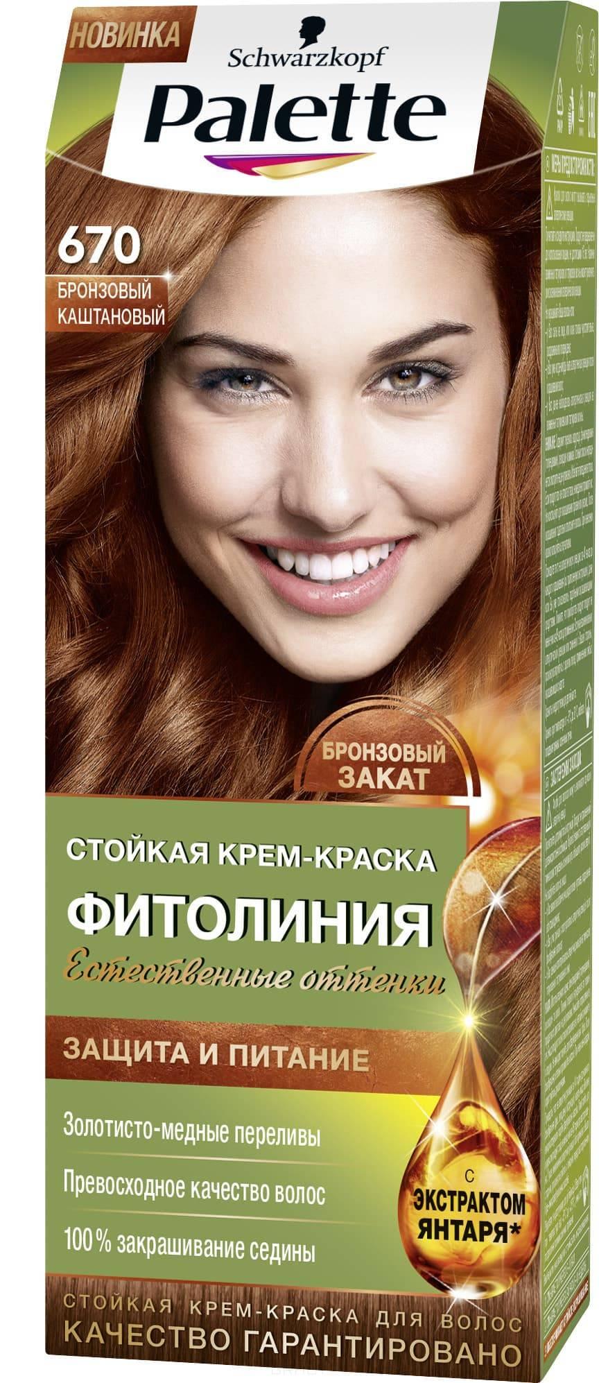 Купить Schwarzkopf Professional, Краска для волос Palette Фитолиния без аммиака (28 оттенков), 50 мл 670 Бронзовый каштан