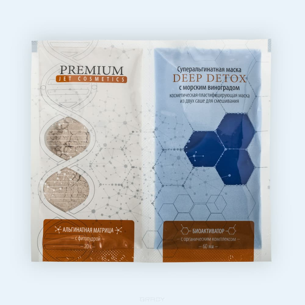 Premium, Суперальгинатная маска Deep Detox с морским виноградом, матрица 20 г + гель 60 мл whisky premium deep blue 90 мл parfums evaflor whisky premium deep blue 90 мл