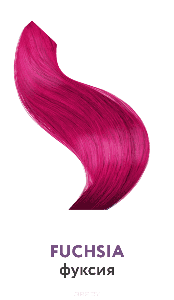 Фото - OLLIN Professional, Matisse Color пигмент прямого действия (10 тонов), 100 мл Фуксия ollin professional временная краска для волос matisse color 10 тонов 100 мл аквамарин