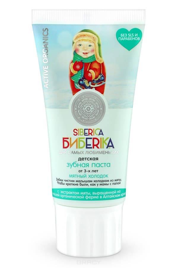 Зубная паста от 3-х лет Мятный холодок Siberica Бибеrika, 50 млорганический экстракт мяты&#13;<br>экстракт сибирской рябины&#13;<br>масло пихты&#13;<br> &#13;<br> Ваш любименький малыш нуждается в трепетном уходе и нежной заботе! Подарите ему всё самое лучшее, что даёт нам природа. Детская зубная паста с мягким мятным вкусом понравится Вашему малышу и поможет привить привычку регулярно чистить зубки. Благодаря специальной формуле она хорошо очищает, не повреждая структуру эмали, эффективно предотвращает возникновение кариеса. Натуральные компоненты, входящие в состав пасты, не наносят вреда организму ребенка при случайном проглатывании. Органический экстракт мяты обеспечивает надежную профилактику болезней полости рта и освежает дыхание. Органический экстракт сибирской рябины предупреждает развитие кариеса и образование зубного камня. Органическое масло пихты оказывает противовоспалительное действие и укрепляет зубную эмаль.&#13;<br> &#13;<br>Чистить зубы в присутствии взрослых количеством пасты размером с горошину. Подходит для детей с трех лет.<br>