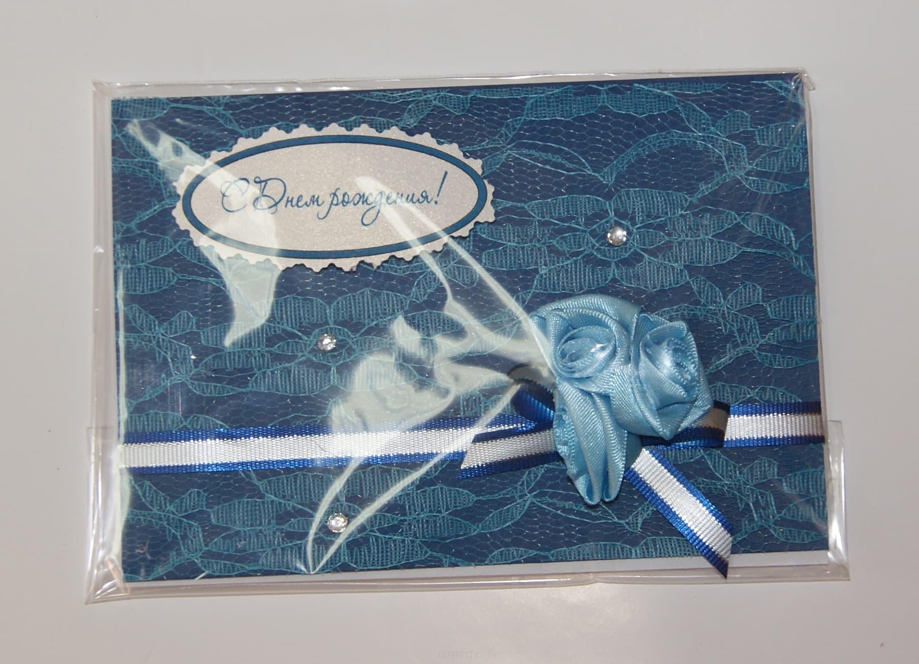 Открытка С Днем Рождения из синего кружева, 15,5х11 смОткрытка ручной работы выполнена из дизайнерского картона, атласных лент и аксессуаров. Комплектация: открытка, поздравительный текст, упаковочный пакет. Размер в см. 15,5х11<br>