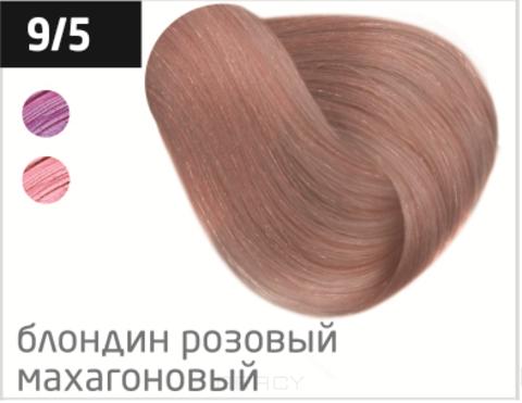 Купить OLLIN Professional, Безаммиачный стойкий краситель для волос с маслом виноградной косточки Silk Touch (42 оттенка) 9/5 блондин махагоновый