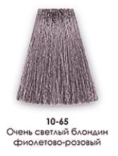Купить Nirvel, Краска для волос ArtX профессиональная (палитра 129 цветов), 60 мл 10-65 Очень светлый блондин фиолетово-розовый