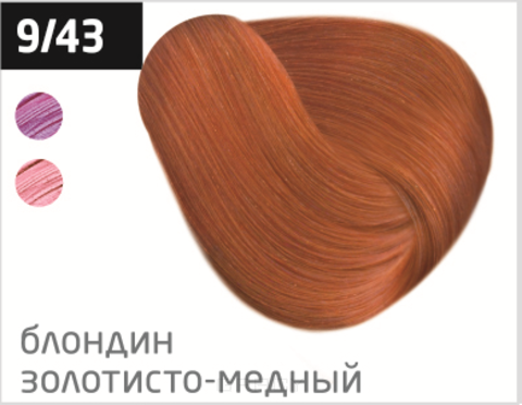Купить OLLIN Professional, Безаммиачный стойкий краситель для волос с маслом виноградной косточки Silk Touch (42 оттенка) 9/43 блондин медно-золотистый