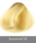 Nirvel, Краска для волос ArtX (95 оттенков), 60 мл P-03 Золотистый пастельный осветлитель (светло-золотистый)Nirvel Color - средства для окрашивания и тонирования волос<br>Краска для волос Нирвель   неповторимый оттенок для Ваших волос<br> <br>Бренд Нирвель известен во всем мире целым комплексом средств, созданных для применения в профессиональных салонах красоты и проведения эффективных процедур по уходу за волосами. Краска ...<br>