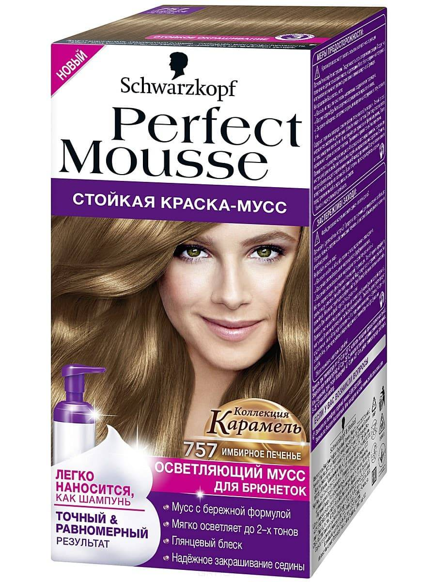 Schwarzkopf Professional, Краска тоник для волос Perfect Mousse, 35 мл (24 оттенка) 757 Имбирное печенье